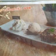 เมนู Chic Cafe'