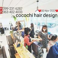 Cocochi Hair Design ทองหล่อ
