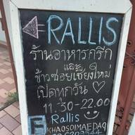 หน้าร้าน Rallis รามคำแหง44