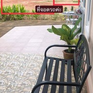 หน้าร้าน บ้านเจ๊แต๋นนวดเพื่อสุขภาพ จันทบุรี