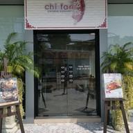 หน้าร้าน Chi Fan