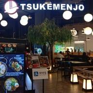 หน้าร้าน TSUKEMEN JO BlúPort Hua Hin Resort Mall