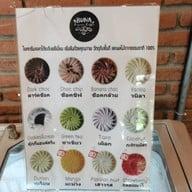 เมนู Buna Organic Coffee