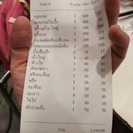 เจริญไทยสุกี้