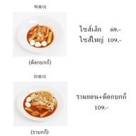 อาหารเกาหลีโชอา