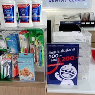 Smile gallery dental clinic อุดมสุข