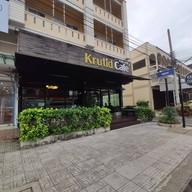 หน้าร้าน Krutid Coffee สาขาอนุบาล