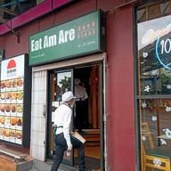 หน้าร้าน Eat Am Are รางน้ำ