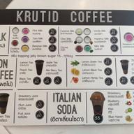 เมนู Krutid Coffee สาขาอนุบาล