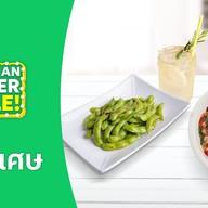 Salad Factory SENA fest