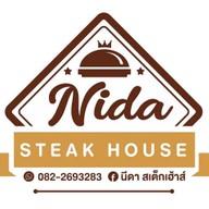 นีดาสเต็ก NidaSteak(สายมอ ปัตตานี) 1