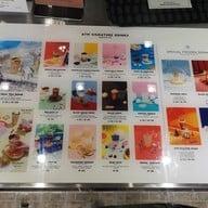 เมนู ATM Tea Bar Siam Square สยามสแควร์