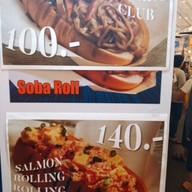 ช้อนแกง ข้าวแกงสไตล์ญี่ปุ่น เริ่มต้น 50 บาท ลาดพร้าว ซอย 4