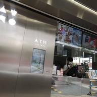 หน้าร้าน ATM Tea Bar Siam Square สยามสแควร์