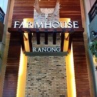 บรรยากาศ ฟาร์มเฮ้าส์ Farmhouse Restaurant