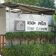 หน้าร้าน The Creek @Khao Yai