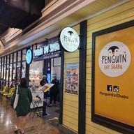 หน้าร้าน Penguin Eat Shabu Buffet Terminal 21