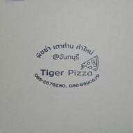 Tiger Pizza เตาถ่านท่าใหม่