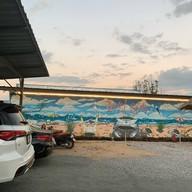 กินปู ดูนา ออนใต้สันกำแพง