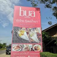 หน้าร้าน BUA ผัดไทย กุ้งแม่น้ำ