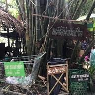 ตลาดป่าไผ่สร้างสุข (สวนไผ่ขวัญใจ)