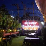 บรรยากาศ ห้องอาหาร Bay marina