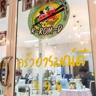 หน้าร้าน ครัวอารมณ์ดี 555 ด้านในปั้มน้ำมันบางจากริมถนนมิตรภาพตรงข้ามโชว์รูมฮอนด้า ขอนแก่น