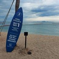 The Beach Club Restaurant พัทยา