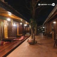 บรรยากาศ BORAN Cafe and Restaurant