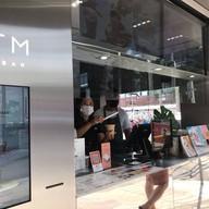 ATM Tea Bar Siam Square สยามสแควร์