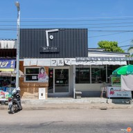 Flure Cafe