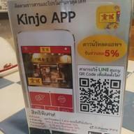 Okinawa Kinjo Japanese Restaurant