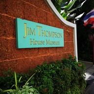 JIM THOMPSON RESTAURANT AND WINE BAR Rama 1