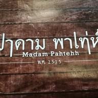 Madam Pahtehh 2515 อุดรธานี