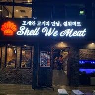 Shell We Meat- All You Can Eat Korean food อาหารเกาหลี ปูดองซีอิ๊วเกาหลี