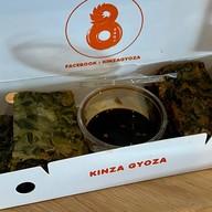 เมนูของร้าน KINZA GYOZA เดอะมอลล์โคราช