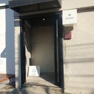 หน้าร้าน Gateway Coffee Roasters