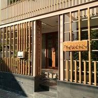 หน้าร้าน Tealily Cafe (ทีลิลี่คาเฟ่) เอกมัย 12