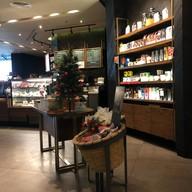 Starbucks Gaysorn Village