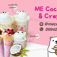 ME Coconut&Crepes หนองหอย