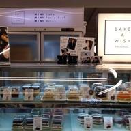 หน้าร้าน Bake a wish Japanese Homemade Cake เซ็นทรัลเวิลด์