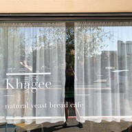 หน้าร้าน Khagee