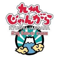 Kyushu Jangara Ramen at Park Venture ปาร์ค เวนเจอร์