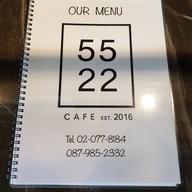 เมนู 5522cafe