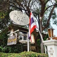 หน้าร้าน บ้านใกล้วัง หัวหิน Baan Khrai Wang 露天海邊甜點餐廳