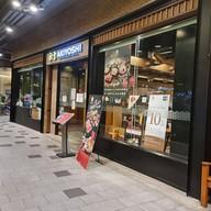 หน้าร้าน AKIYOSHI Central Festival Eastville