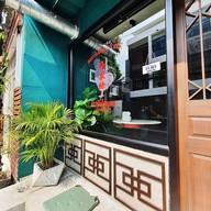 ข้าวมันไก่เบตง จางเจียหยี 張家餘 (Baytong Chicken rice)