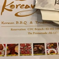 Korean Spoon The Promenade