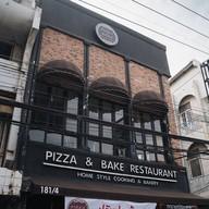 หน้าร้าน Pizza & Bake