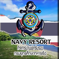 กิจการบ้านพักรับรองกรมยุทธศึกษาทหารเรือ พื้นที่ สัตหีบ พื้นที่ สัตหีบ จังหวัด ชลบุรี